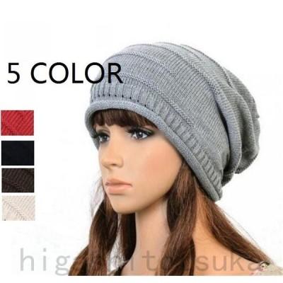 帽子 ニットレディース 大きいサイズ 2020AWシャイニングキャスケット キャスケットSALE 秋 冬 防寒対策に セール ニット