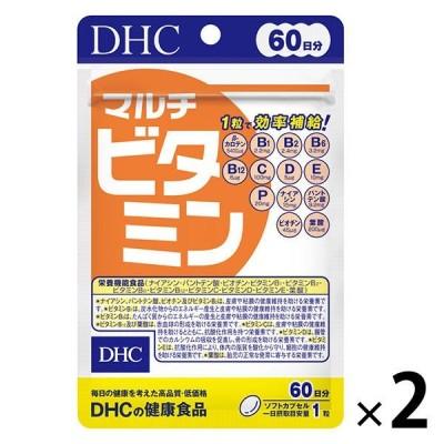 DHC マルチビタミン 60日分/60粒×2袋 ビタミンC・ビタミンD・ビタミンB・葉酸・野菜 ディーエイチシー サプリメント