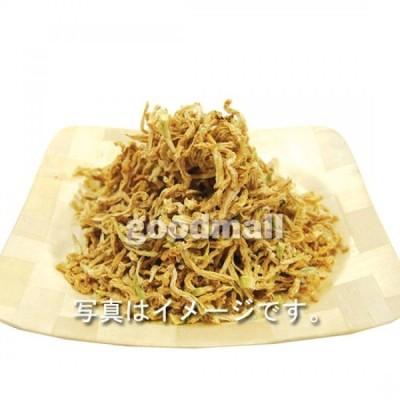 *韓国食品* 干し切干大根 200g