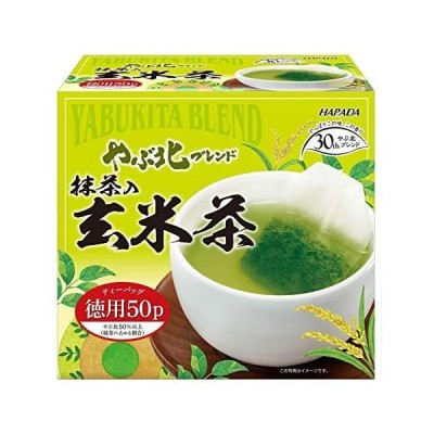 ハラダ製茶 やぶ北ブレンド徳用抹茶入玄米茶 2g×50P