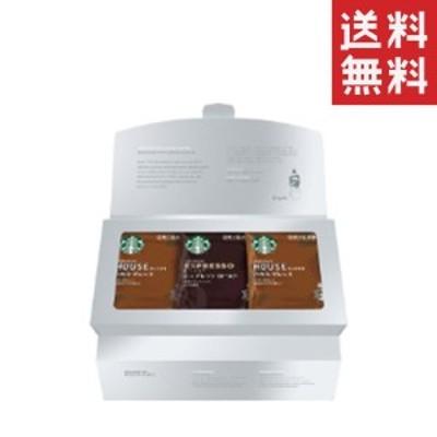 ネスレ スターバックス オリガミ パーソナルドリップ コーヒーギフト SB-10S スタバ 詰め合わせ お歳暮 送料無料