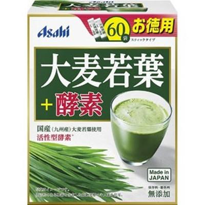 アサヒ 大麦若葉+酵素 3g×60袋