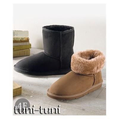 ムートン調ブーツ(ワイズ4E) 靴(シューズ) 大きなサイズ 30代 40代 50代 女性 大きいサイズ レディース 痛くない 外反母趾