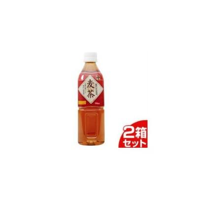 (法人お届け限定) 富永貿易 神戸茶房 麦茶 ペットボトル 500ml 24個入2箱セット「48個の倍数にてご注文ください」