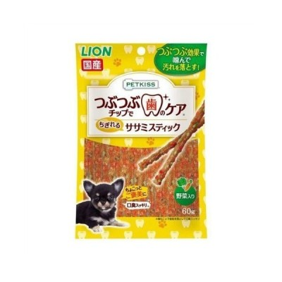 【あわせ買い2999円以上で送料無料】PETKISS(ペットキッス) ツブツブチップ入りささみスティック 野菜入 60g