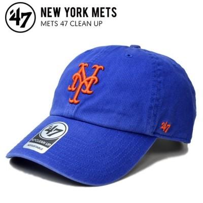 47BRAND フォーティセブンブランド METS 47 CLEAN UP CAP クリーンナップ キャップ 帽子 ROYAL