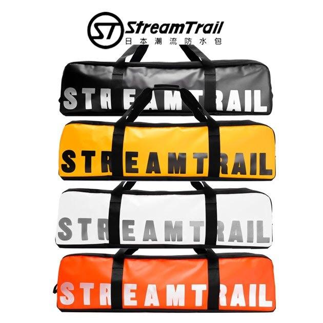 日本品牌【Stream Trail】防水蛙鞋袋 長版 戶外 防水包 水上活動 衝浪 游泳 潛水 蛙鞋包 長蛙鞋