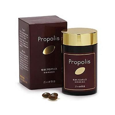 粒状プロポリス 100粒  ブラジル産 ※一粒中にアルテピリンC 10mg含有
