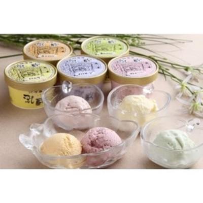 乳蔵北海道アイスクリーム5種セット(計10個)【1206078】