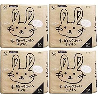 【まとめ買い】オーガニックコットンナプキン ノンポリマー 20個×4個