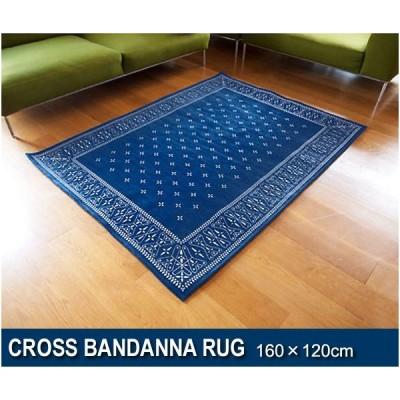 クロスバンダナ ラグ MLサイズ Cross bandanna rug MLsize