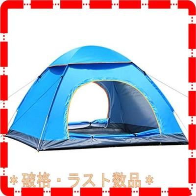 FDLH ワンタッチテント 34人用 キャンプテント 設営簡単 uvカット加工 防風防水 折りたたみ コンパクト キャンプ