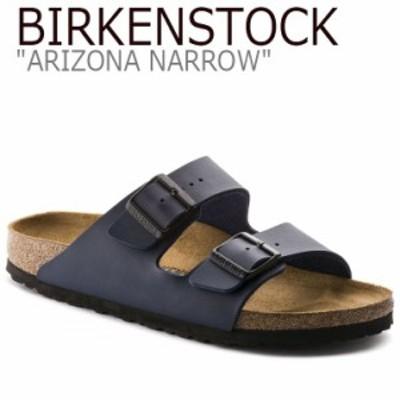 ビルケンシュトック サンダル BIRKENSTOCK レディース ARIZONA NARROW アリゾナ ナロー NAVY ネイビー 051753 シューズ