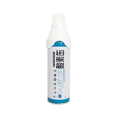 酸素缶 5L VIGO MEDICAL 救急 救命 スターオブライフ 認証 酸素 酸素スプレー 酸素吸入 酸素ボンべ 登山 家庭用 備蓄 スポーツ 11月中旬以降