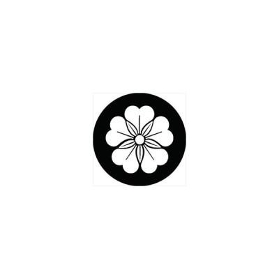 家紋シール 小出桜紋 直径4cm 丸型 白紋 4枚セット KS44M-1883W