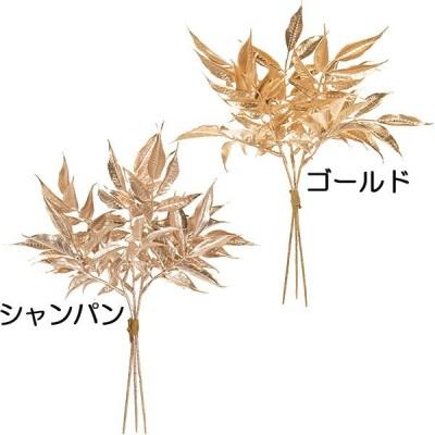 人工観葉植物 クリスマス葉材 ルスカス メタリック 全長25cm 15本セット 1束3本×5束 造花 アレンジ