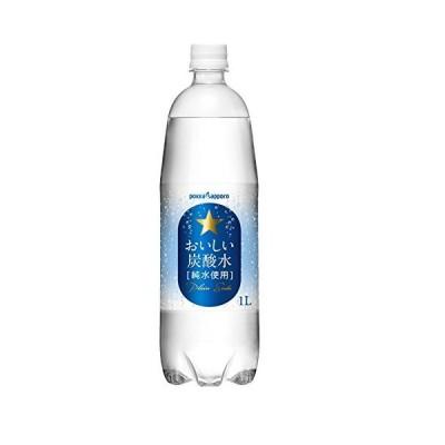ポッカサッポロ おいしい炭酸水 PET1000ml×12本入