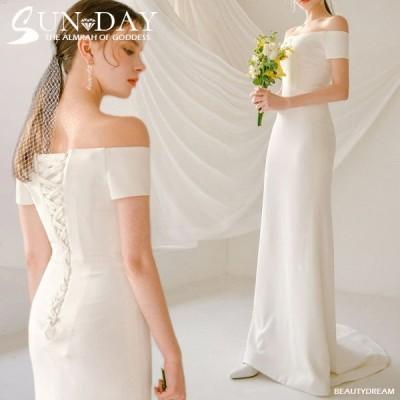 新品ウェディングドレス ウェディングドレス白 パーティードレス オフショルダー 花嫁ロングドレス 結婚式 トレーンライン 二次会 エレガント お呼ばれhs5502