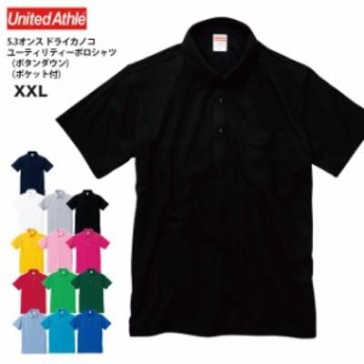5.3オンス ドライ カノコ ユーティリティー ポロシャツ(ボタンダウン/ポケット付)大きいサイズ XXL 3L #5051-01 polo-m