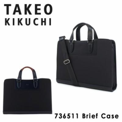 タケオキクチ ブリーフケース ムーヴ 2WAY A4 薄マチ メンズ 736511 | TAKEO KIKUCHI ショルダーバッグ ビジネスバッグ
