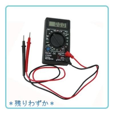サンコスモ 小型デジタルテスター/マルチメーター DT-830B
