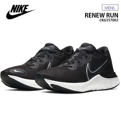 ナイキ メンズ スニーカー ランニングシューズ リニュー ラン CK6357002 NIKE RENEW RUN 靴
