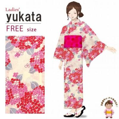 浴衣 レディース 単品 フリーサイズ 平織り モダンな女性浴衣「ピンク系 あじさい」HYF-S1-20