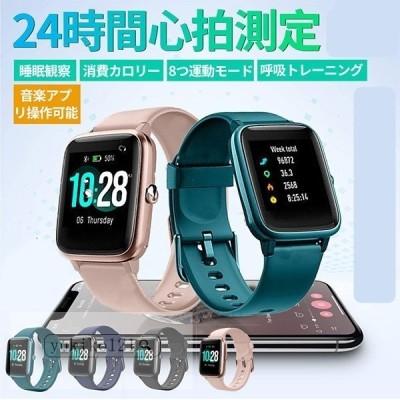 送料無料 スマートウォッチ 心拍数 運動モード 日本製センサー スマートブレスレット 腕時計 睡眠検測 着信通知 説明書 大画面 防水