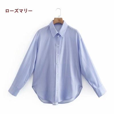 ローズマリー 欧米風2021 1月 春 新品販売 ゆったり長袖のストライプシャツ  長袖シャツ  ルーズトップス   ベーシック  大人気  2101258
