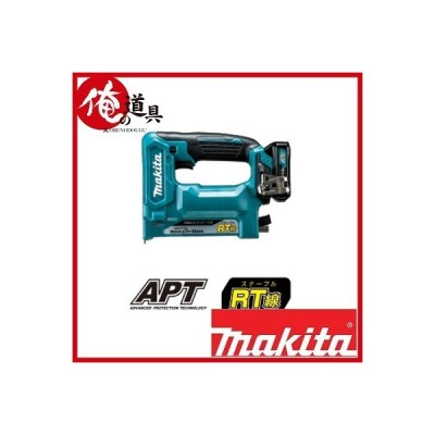 マキタ 充電式タッカ 10.8V ST113DZK(本体+ケースのみ)バッテリー、充電器別売