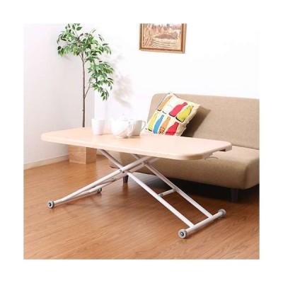 ガス昇降式 テーブル ワイド 幅120cm ナチュラル(ナチュラル)