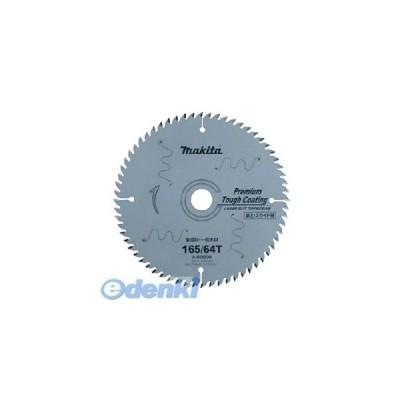 マキタ A-50809 タフコート165−64卓上 A50809