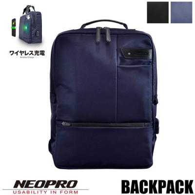 NEOPRO(ネオプロ) ConnectWireless(コネクトワイヤレス) ビジネスリュック ビジネスバッグ バックパック A4 PC収納 USBポート搭載 2-841 メンズ 送料無料