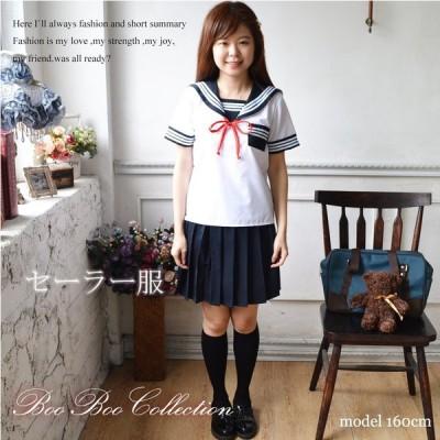 セーラー服 正統派 制服 女子高生 通学 学生 中学 JK0542A