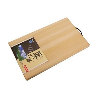 市原木工所 まな板 木製 金具取手付幅広まな板 39×23cm