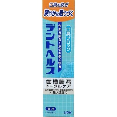 デントヘルス 薬用ハミガキ 口臭ブロック(28g)