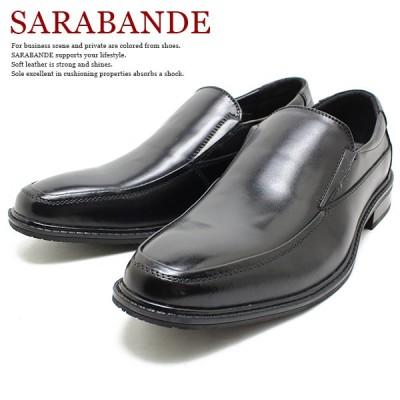 SARABANDE/サラバンド 6915 日本製本革ビジネスシューズ スリッポン 衝撃吸収/外羽/革靴/仕事用/メンズ/大きいサイズ対応 28.0cmまで/キングサイズ/5%OFFセール