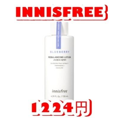 [INNISFREE]ブルーベリーリバランスローション(130ml) / [INNISFREE] Blueberry Rebalancing Lotion (130ml)