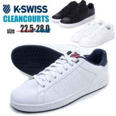 ケースイス KSWISS スニーカー CLEANCOURTS レディース メンズ ユニセックス No.75434