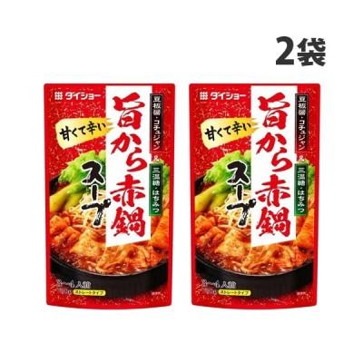 ダイショー 旨から赤鍋スープ 750g×2袋