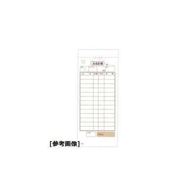 大黒工業 PKI74 会計伝票2枚複写K603((20冊入))