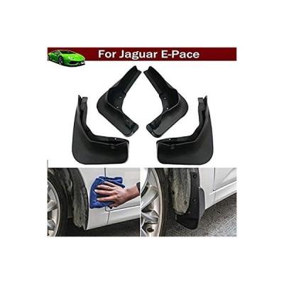 送料無料 New 4pcs Black Color Car Mud Flaps Mudflaps Mud Guards Mudguard Splash