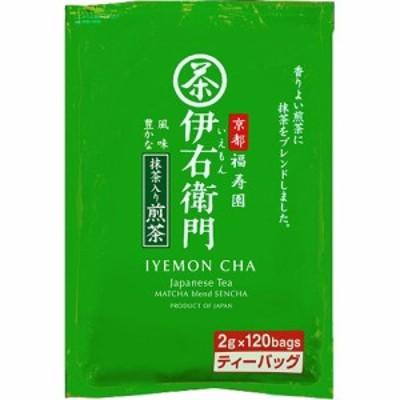 伊右衛門 抹茶入り煎茶 ティーバッグ(2g*120袋入)[緑茶]