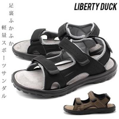 サンダル メンズ 靴 スポーツ 黒 ブラック ブラウン 軽量 軽い ストラップ クッション LibertyDuck KMC-7723 平日3~5日以内に発送