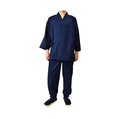 日本製作務衣「久留米織り」つむぎ無地 M〜3Lサイズ 通年 季節 プレゼント 贈り物 春 夏 秋 冬 父の日 (ダークネイビー LL)