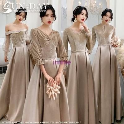パーティードレス ワンピース ウェディングドレス 結婚式 成人式 パーティードレス エレガント エンパイア 誕生日 花嫁ロングドレス お呼ばれ 演奏会 挙式hs5778