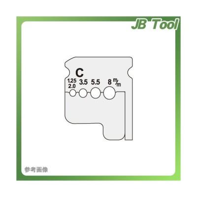 デンサン DENSAN ワイヤーストリッパー替刃 DIV-208KP