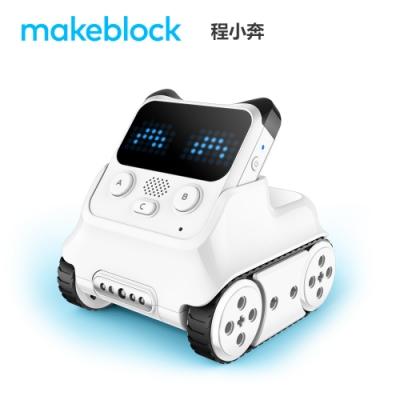 makeblock 程小奔 AI人工智慧程式設計學習機器人 教材綑包版