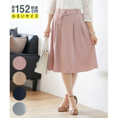 スカート ひざ丈 小さいサイズ レディース Dカン付きフレア ネイビー/ピンク/ブルー/ベージュ SS/S/M/L ニッセン