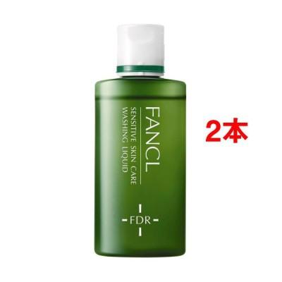 ファンケル 乾燥敏感肌ケア 洗顔リキッド ( 60ml*2本セット )/ ファンケル